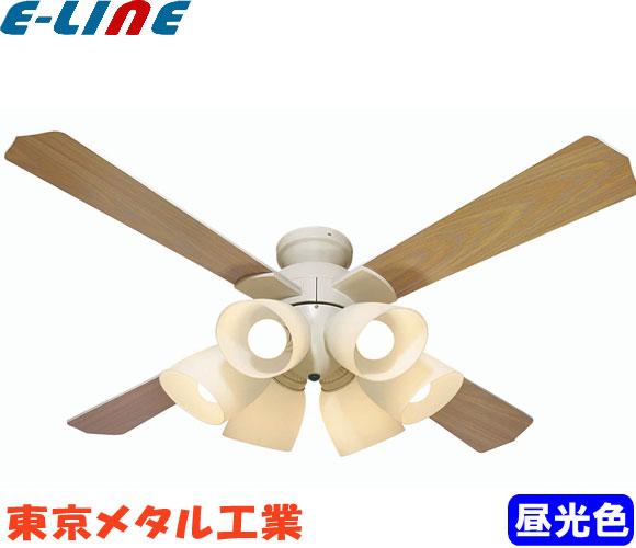 東京メタル工業 QJ-46WW6RCND-LEDD10 LEDシーリングファンライト 8畳10畳用 昼光色 リモコン 暖房冷房切り替 QJ46WW6RCNDLEDD10 「送料1500円」