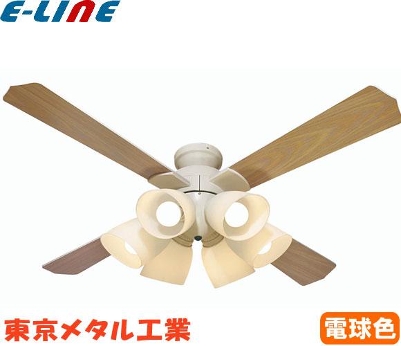 東京メタル工業 QJ-46WW6RCND-LEDL10 LEDシーリングファンライト 8畳10畳用 電球色 リモコン 暖房冷房切り替 QJ46WW6RCNDLEDL10 「送料1500円」