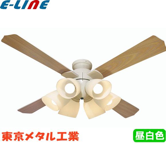 Tome 東京メタル工業 QJ-46WW6RCND LEDシーリングファンライト 6~8畳用 LED電球セット(昼白色)暖房・冷房切り替え可能 リモコン付き「QJ46WW6RCND」「同梱」「setsuden_led」「送料区分C」