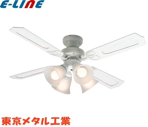 東京メタル工業 TKM-42WW4LKRCZ シーリングファンライト リモコン付 LED電球セット(電球色)ホワイト「替」「TKM42WW4LKRCZ」「setsuden_led」「送料区分C」