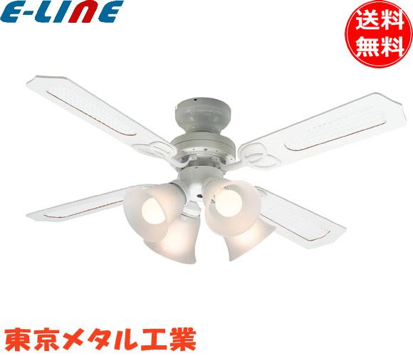 東京メタル工業 TKM-42WW4LKRCZL-L シーリングファンライト・LED電球セット 電球色 リモコン付 LED電球セット TKM42WW4LKRCZLL 「送料無料」
