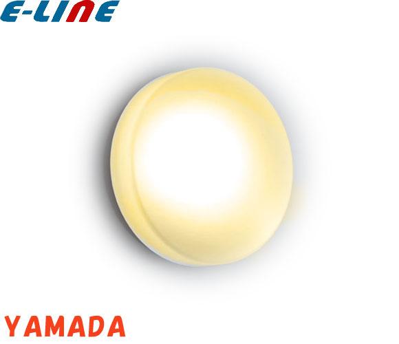 山田照明 AD-2561-L LED一体型小型シーリング 電球色 293lm 防雨・防湿型 UT・廊下・内玄関 「AD2561L」「setsuden_led」「送料区分B」