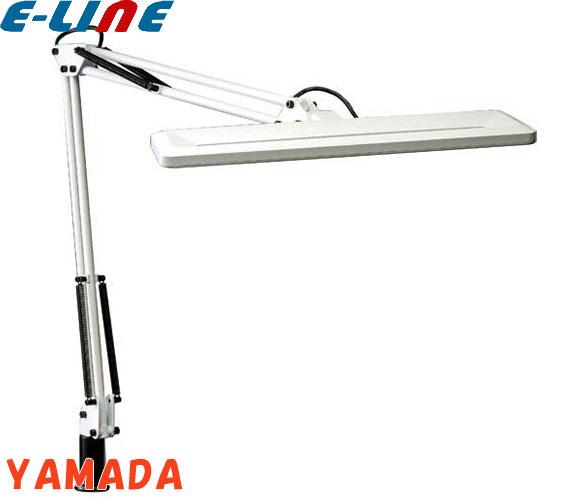 山田照明 Z-1000W(ホワイト)LEDデスクライト Z-LIGHT(ゼットライト)昼白色 580lm 白熱灯80W相当 ソフトスタート機能「Z1000W」「setsuden_led」「送料区分B」