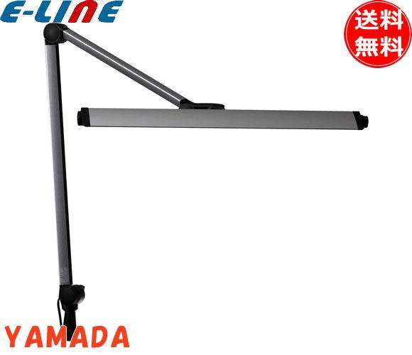山田照明 Z-208LED Z-LIGHT 段階調光 Z208LED 「送料無料」