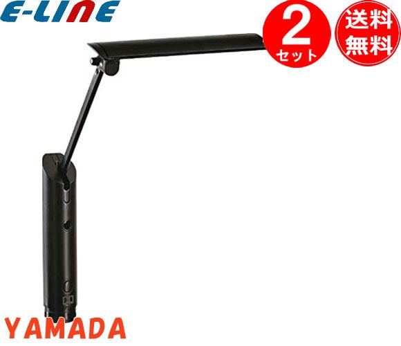 山田照明 Z-3600B Z-LIGHT 昼白色 人感センサー機能 Z3600B 「送料無料」 「2台まとめ買い」