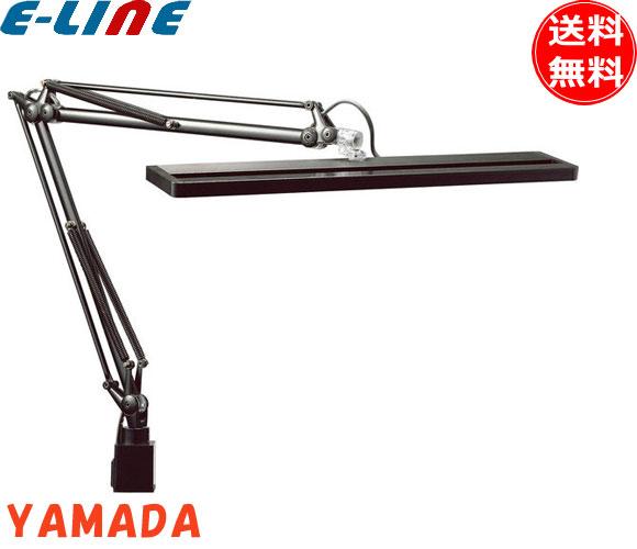 山田照明 Z-81NB LEDデスクライト 無段階調光・調色 人感センサー機能 Z81NB 「送料無料」