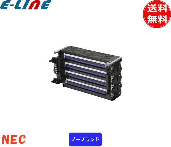 ドラムカートリッジ NEC PR-L5700C-31 ノーブランド「送料無料」「smtb-F」
