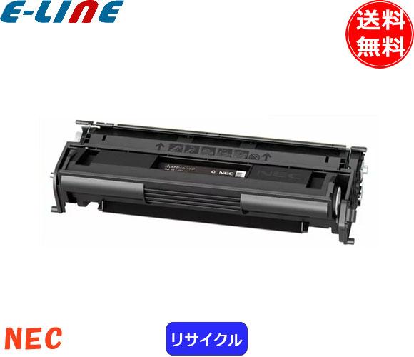 EPカートリッジ NEC PR-L8300-12(リサイクル)「送料無料」「smtb-F」