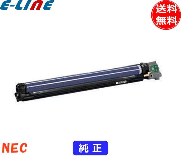 ドラムカートリッジ NEC PR-L9950C-31 純正「送料無料」「smtb-F」