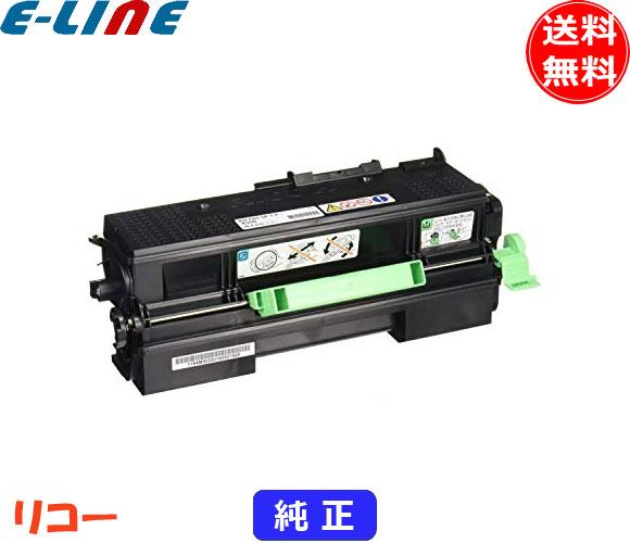 トナーカートリッジ リコー 4500H(純正)印刷可能枚数約10000枚「送料無料」「smtb-F」