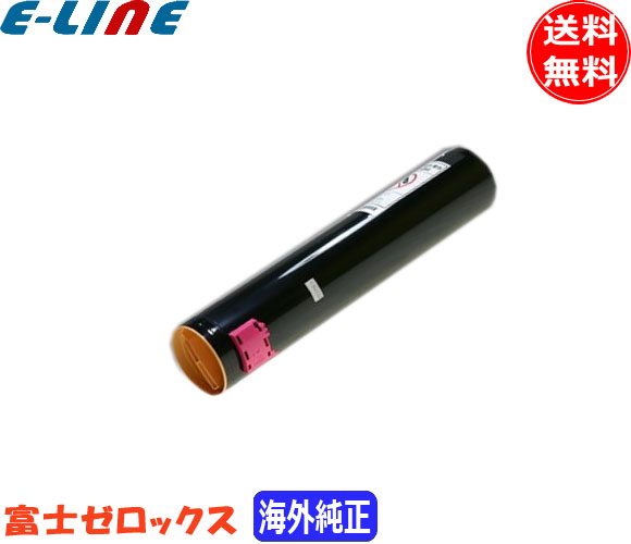 ★ knit sale ★ toner cartridge Fuji Xerox CT200541 magenta ( domestic type-CT200395 ) (overseas stock)