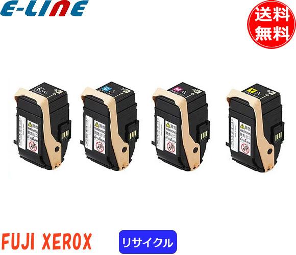富士ゼロックス CT202459-62 トナーカートリッジ 4色セット リサイクル 「送料無料」 CT20245962