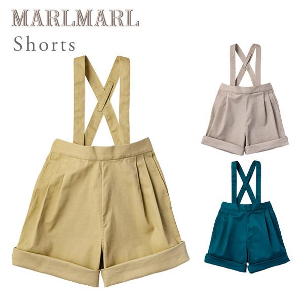 10%OFF マールマール MARLMARL ワイドなシルエットのハーフパンツ 人気の1サイズ2WAY仕様で ベビーから6歳ごろまで長く使えます ショーツ shorts ウスキ クルミゾメ 服 キッズ 短パン アサギ ベビー お得クーポン発行中 ギフト ハーフパンツ 即納
