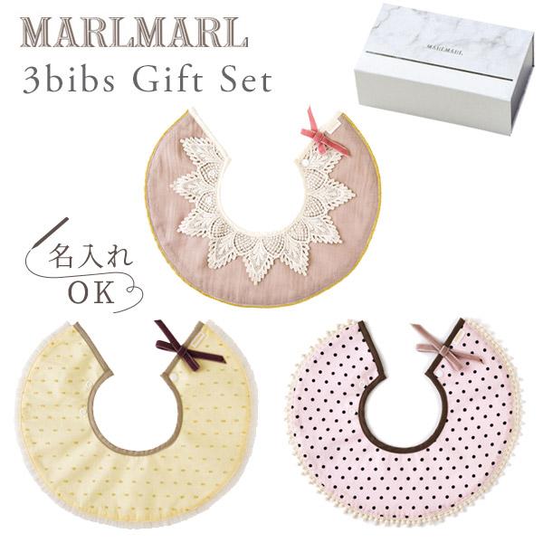 MARLMARL/マールマール dolce box for girls