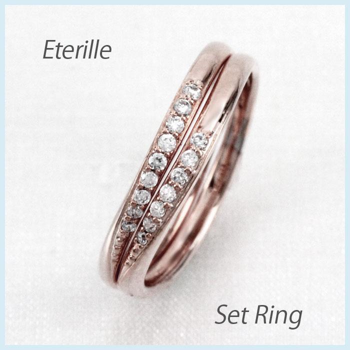 【10%OFF】ダイヤモンド リング 指輪 レディース シンプル カーブ ウェーブ 2本 セット k18 18k 18金 ゴールド