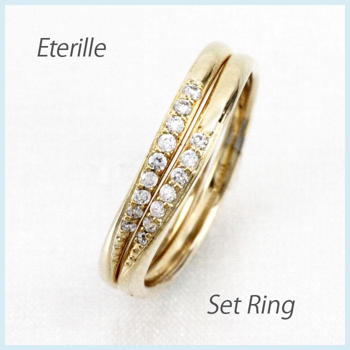 【500円OFFクーポン】ダイヤモンド リング 指輪 レディース シンプル カーブ ウェーブ 2本 セット k18 18k 18金 ゴールド