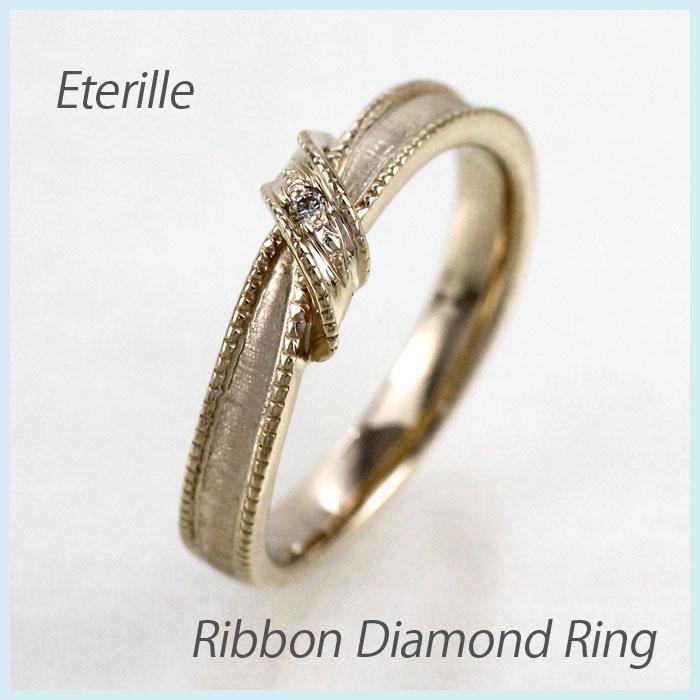 【10%OFF】リング ダイヤモンド 指輪 レディース リボン アンティーク ミル打ち ツヤ消し マットリング ダイヤモンド 指輪 k18 18k 18金 ゴールド マリッジリング ダイヤモンド 指輪 結婚指輪