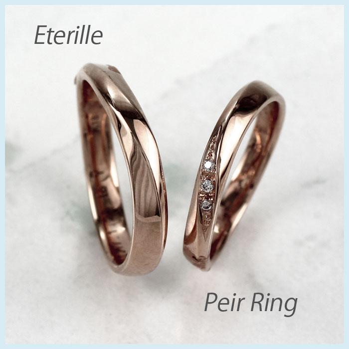 【500円OFFクーポン】ペアリング 刻印 ゴールド ダイヤモンド 結婚指輪 マリッジリング カーブ ウェーブ k18 18k 18金 18K