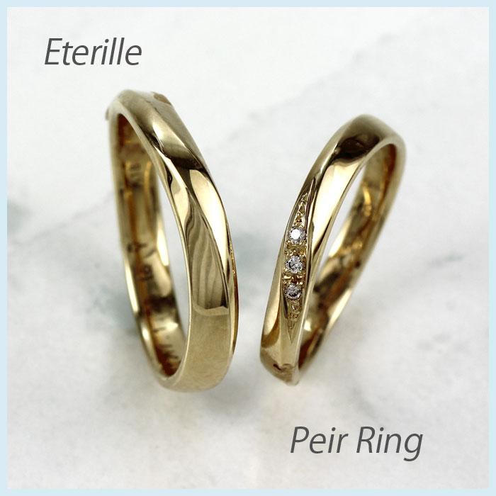 【10%OFF】ペアリング 刻印 ゴールド ダイヤモンド 結婚指輪 マリッジリング カーブ ウェーブ k18 18k 18金 18K