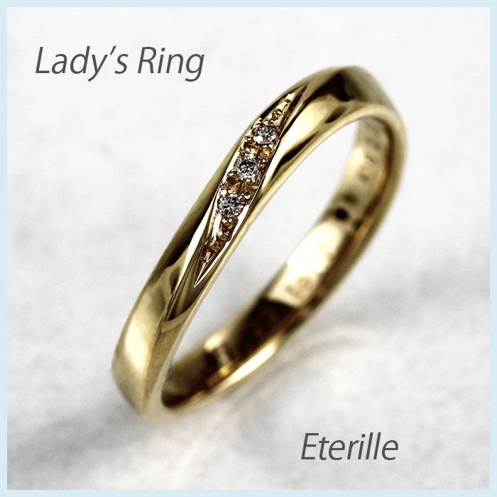 【10%OFF】リング ダイヤモンド 指輪 レディース カーブ ウェーブ k18 18k 18金 ゴールド マリッジリング ダイヤモンド 指輪 結婚指輪