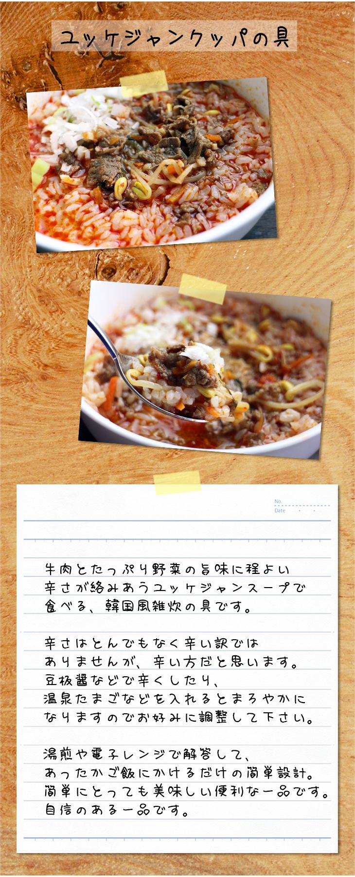 韩国式、辣味、超辣、在家简单地正宗的韩国菜。配料dakusanga好