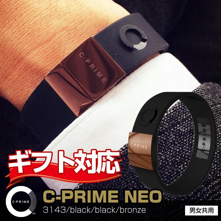 C-PRIME シープライム 正規品 ギフト送料無料 C・PRIME NEO 3143/black/black/bronze パワーバンド パワーバランス リストバンド ゴルフ 野球 マラソン サッカー グッズ シリコン製