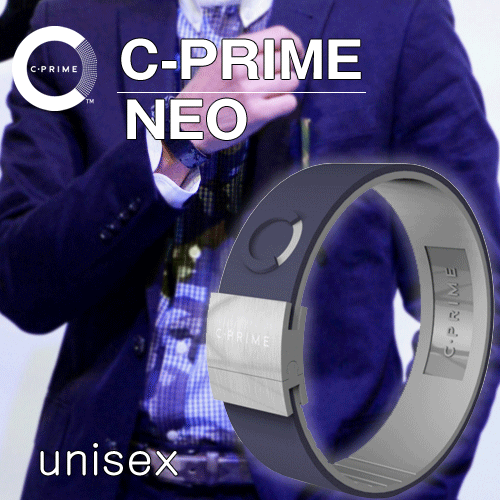 【海外販売用ページ】 C-PRIME NEO ★ Free shipping ★ 2159 [ navy / gray / stainress ] Power band Wristband , Baseball Marathon Football Golf , made of Silicon , Tokyo Olympic 2020 [ C-PRIME Authorized dealer ]