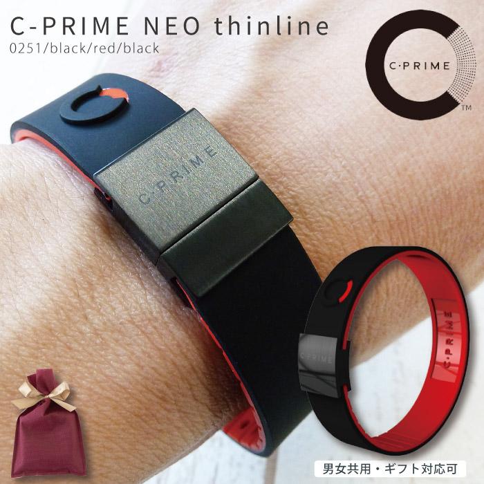 C-PRIME シープライム 正規品 ギフト送料無料 C・PRIME NEO thinline 0251/black/red/black パワーバンド パワーバランス リストバンド ゴルフ 野球 マラソン サッカー グッズ シリコン製