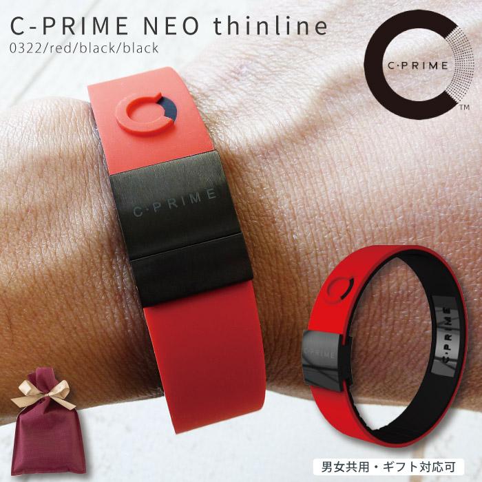 C-PRIME シープライム 正規品 ギフト送料無料 C·PRIME NEO thinline 0322/red/black/black パワーバンド パワーバランス リストバンド ゴルフ 野球 マラソン サッカー グッズ シリコン製