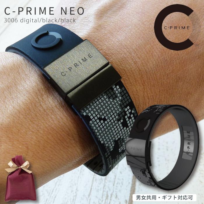 C-PRIME シープライム 正規品 ギフト送料無料 C・PRIME NEO 3006/digital/black/black パワーバンド パワーバランス リストバンド ゴルフ 野球 マラソン サッカー グッズ シリコン製