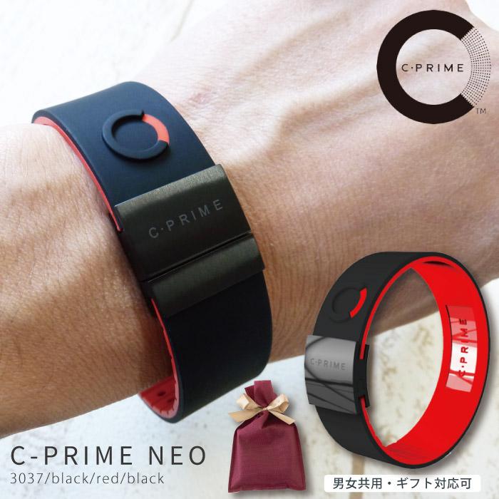 C-PRIME シープライム 正規品 ギフト送料無料 C・PRIME NEO 3037/black/red/black パワーバンド パワーバランス リストバンド ゴルフ 野球 マラソン サッカー グッズ シリコン製