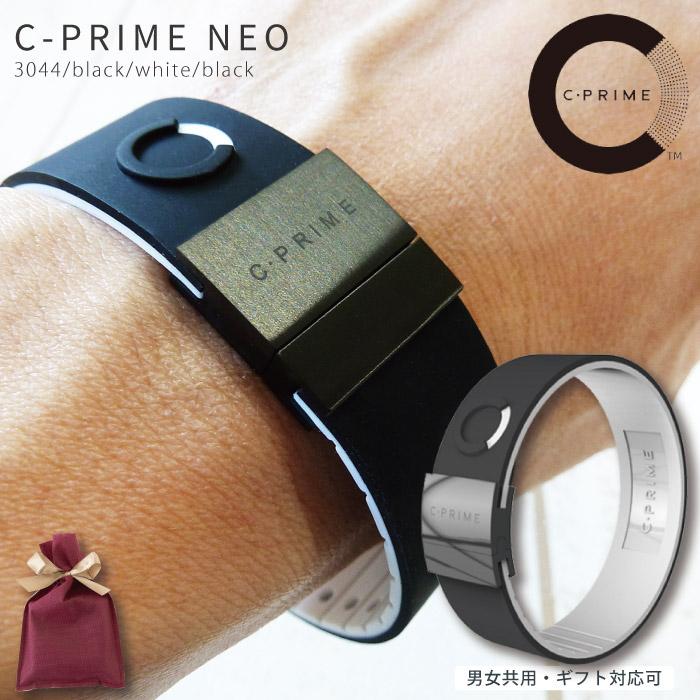 C-PRIME シープライム 正規品 ギフト送料無料 C・PRIME NEO 3044/black/white/black パワーバンド パワーバランス リストバンド ゴルフ 野球 マラソン サッカー グッズ シリコン製