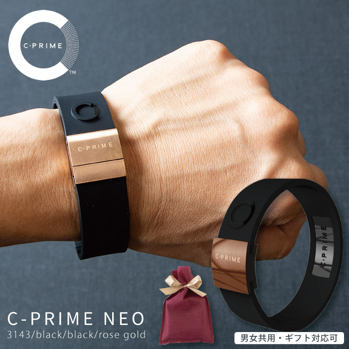 C-PRIME シープライム 正規品 ギフト送料無料 C・PRIME NEO 3143/black/black/rose gold パワーバンド パワーバランス リストバンド ゴルフ 野球 マラソン サッカー グッズ シリコン製