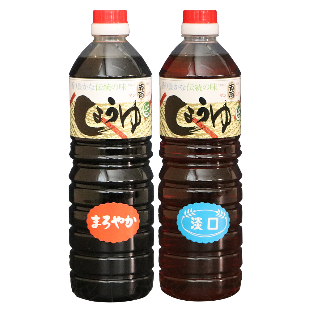 ハラル認証取得 しょうゆ「 ハラル醤油・1リットル 選べる24本セット 」【送料無料】 濃口 薄口 淡口 こいくち うすくち HALAL Soy sauce