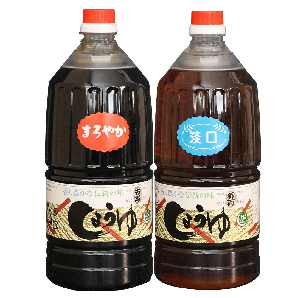 ハラル認証取得 しょうゆ「 ハラル醤油・1.5リットル 選べる6本セット 」 濃口 薄口 淡口 こいくち うすくち HALAL Soy sauce