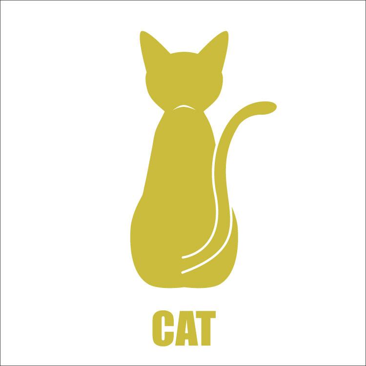 【猫ステッカー 13cm】後向き ゴールド シルエットステッカー 車ステッカー 転写ステッカー 猫用品 猫グッズ 猫雑貨 ギフト プレゼント【名入れ対象外】