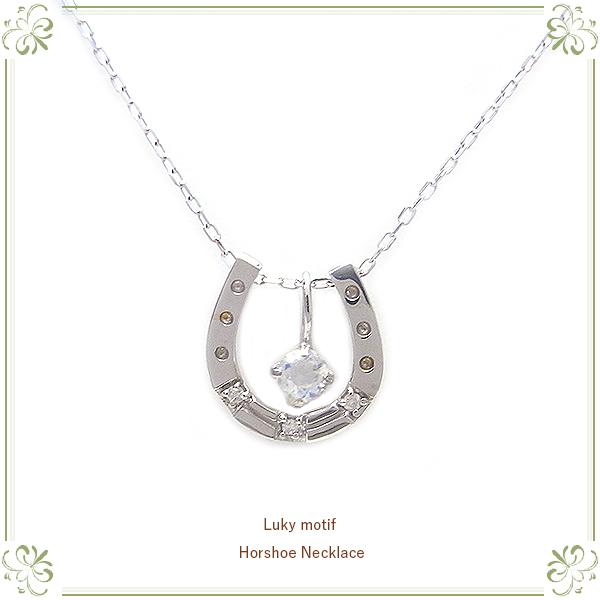 ブルームーンストーン[6月の誕生石]K10 WG 馬蹄 幸運の馬蹄(ホースシュー)ペンダント ネックレス 183581 エクセルワールド プレゼントにも おしゃれ アクセサリー