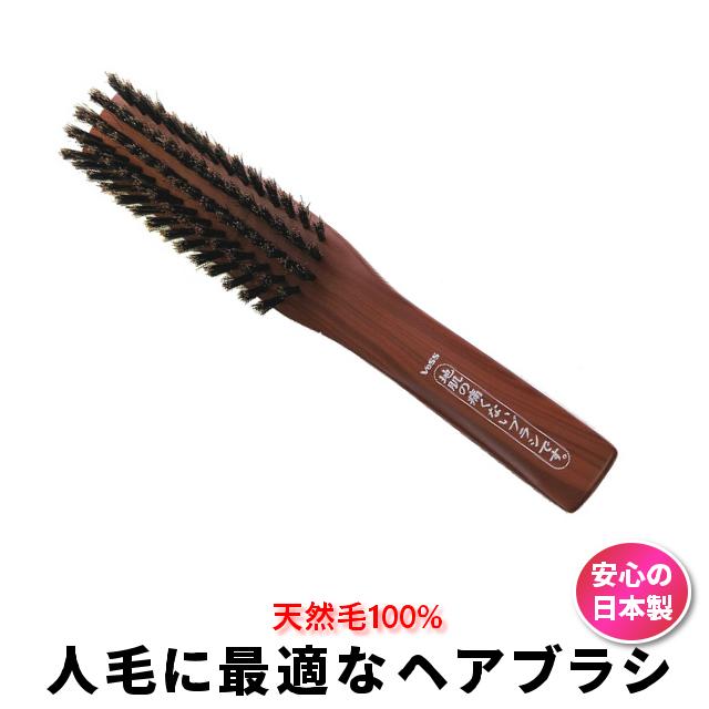 日本製 天然毛100% 人毛のブラッシングに最適なヘアブラシ ウィッグ エクステ ブラシ 人毛に最適な天然毛100% ヘアブラシ JI-1000 ウィッグブラシ 公式 専用 豚毛 くし 豪華な フルウィッグ 髪 櫛