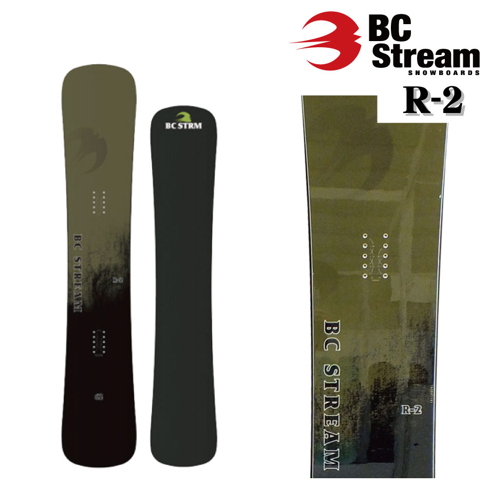 20-21 BC STREAM ビーシーストリーム R-2 ナロー アールツー 144N 148N 151N 154N Narrow カービング ハンマーヘッド R2 メンズ レディース 板 スノーボード スノボー スノボ 送料無料 日本正規品