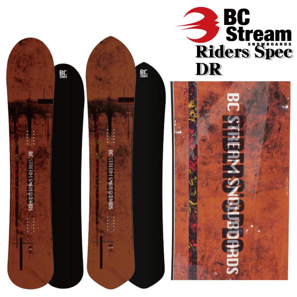 20-21 BC STREAM ビーシーストリーム Rider'sSpec DR ライダーズスペック ディーアール 150 156 161 162 155W 162W パウダー カービング メンズ レディース 板 スノーボード スノボー スノボ 送料無料