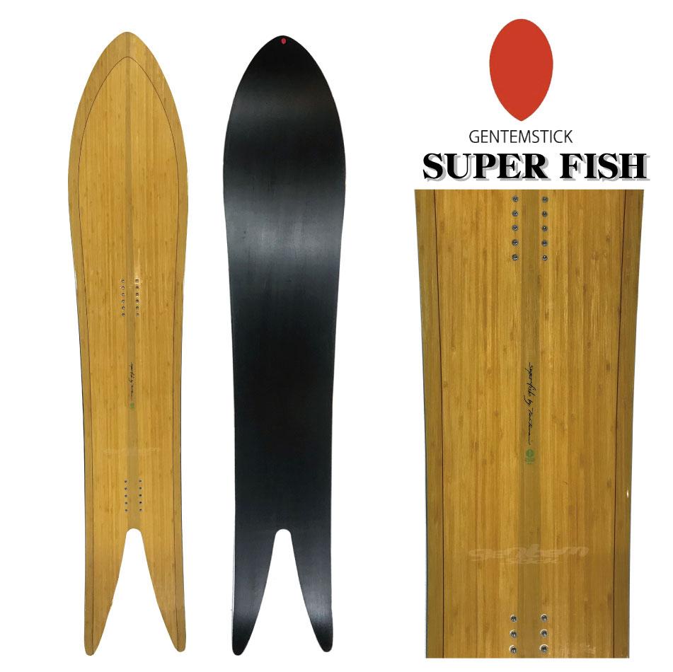 保護フィルム付き! 20-21 GENTEMSTICK SUPER FISH 176 ゲンテンスティック スーパーフィッシュ 176cm アクセルキャンバー メンズ パウダーボード スノーボード 板 genten gemten gemtem 送料無料 2035007