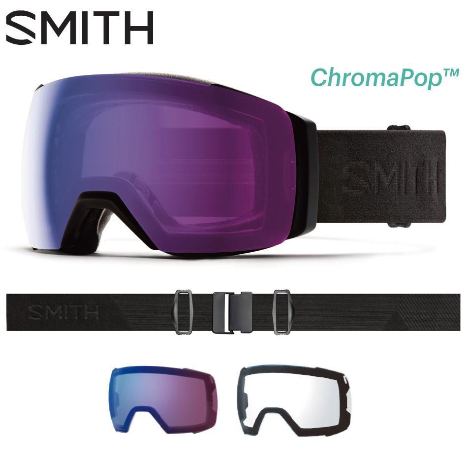 20 SMITH Goggle I/O MAG XL BlackOut CP.Photochromic RoseFlash 調光 スミス アイオー マグ スペアレンズ付 20Snow 正規品