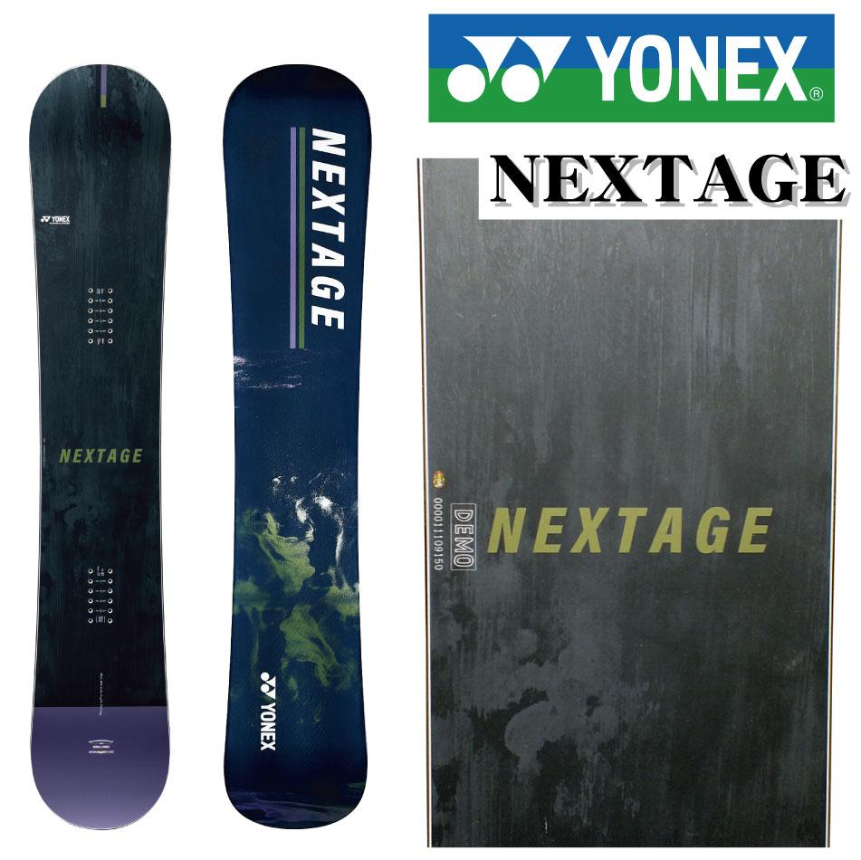20-21 YONEX ヨネックス NEXTAGE ネクステージ 143 147 150 153 156 パイプ キッカー カービング メンズ レディース 板 国産 スノーボード スノボー スノボ 送料無料