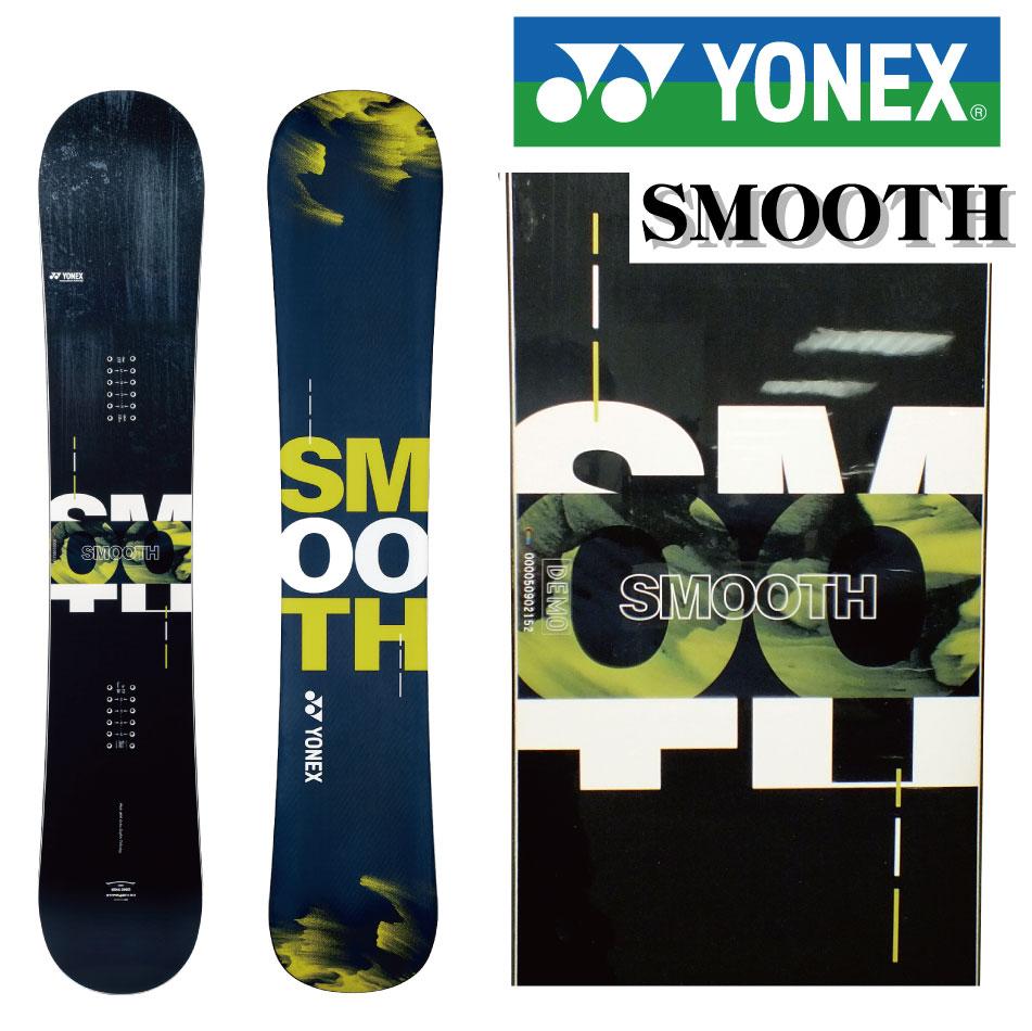 20-21 YONEX ヨネックス SMOOTH スムース 138 142 146 150 152 154 158 カービング メンズ レディース 板 国産 スノーボード スノボー スノボ 送料無料