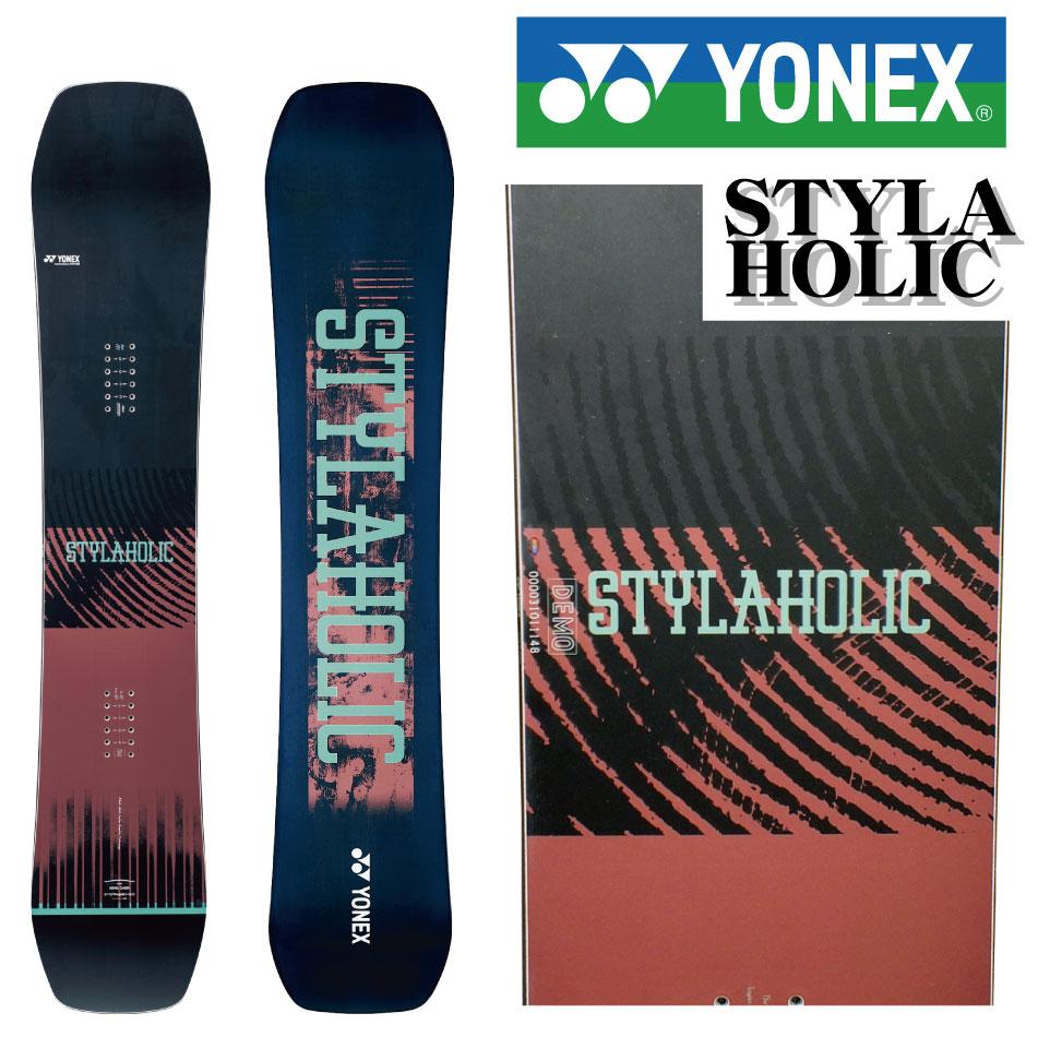 20-21 YONEX ヨネックス STYLAHOLIC スタイラホリック 138 143 148 151 154 キッカー メンズ レディース 板 国産 スノーボード スノボー スノボ 送料無料