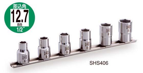 TONE 12.7 SUSソケットセット(6角・ホルダー付)SHS406【代金引換不可】