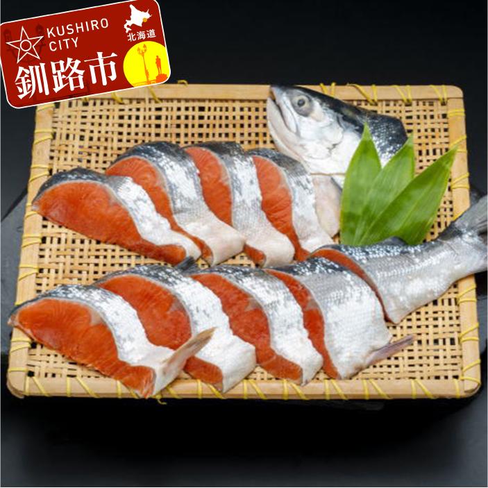 ふるさと納税 購買 紅鮭切身 大好評です 半身 Ta505-P151