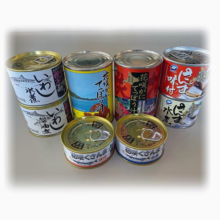 ふるさと納税 新作送料無料 缶詰セット A-77016 別倉庫からの配送