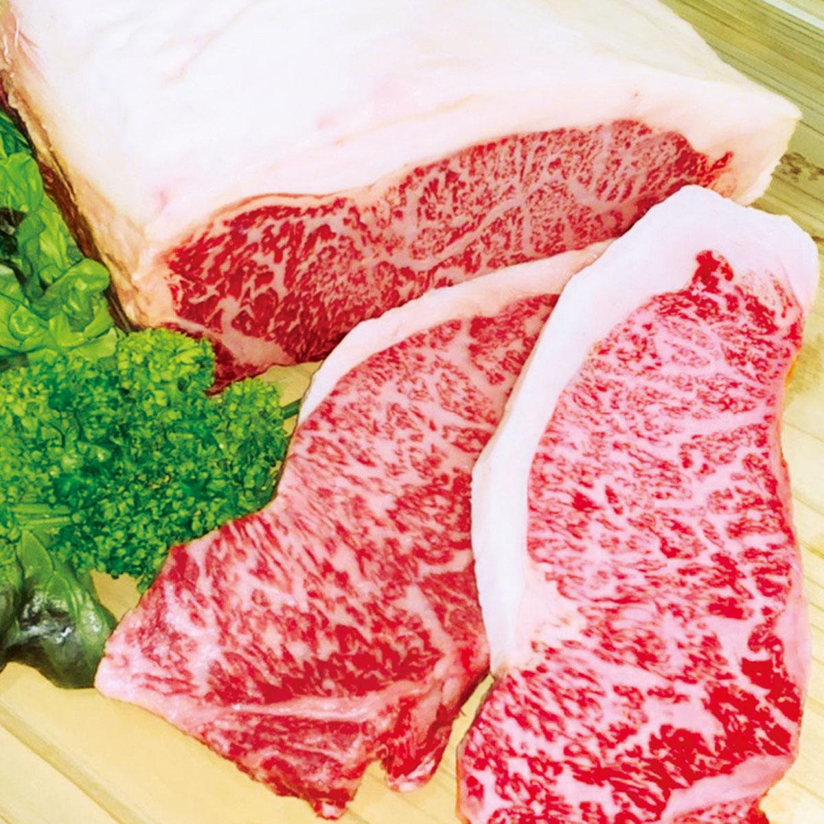 しのはら精肉店「プレミアムほんべつ和牛」 【ふるさと納税】【限定15セット】北海道十勝