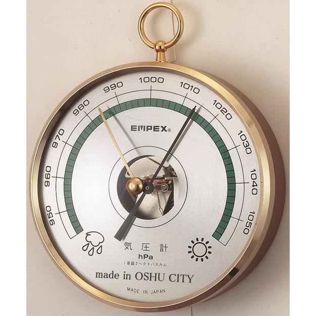 【ふるさと納税】EMPEX 予報官(気圧計)BA-654[AJ02]